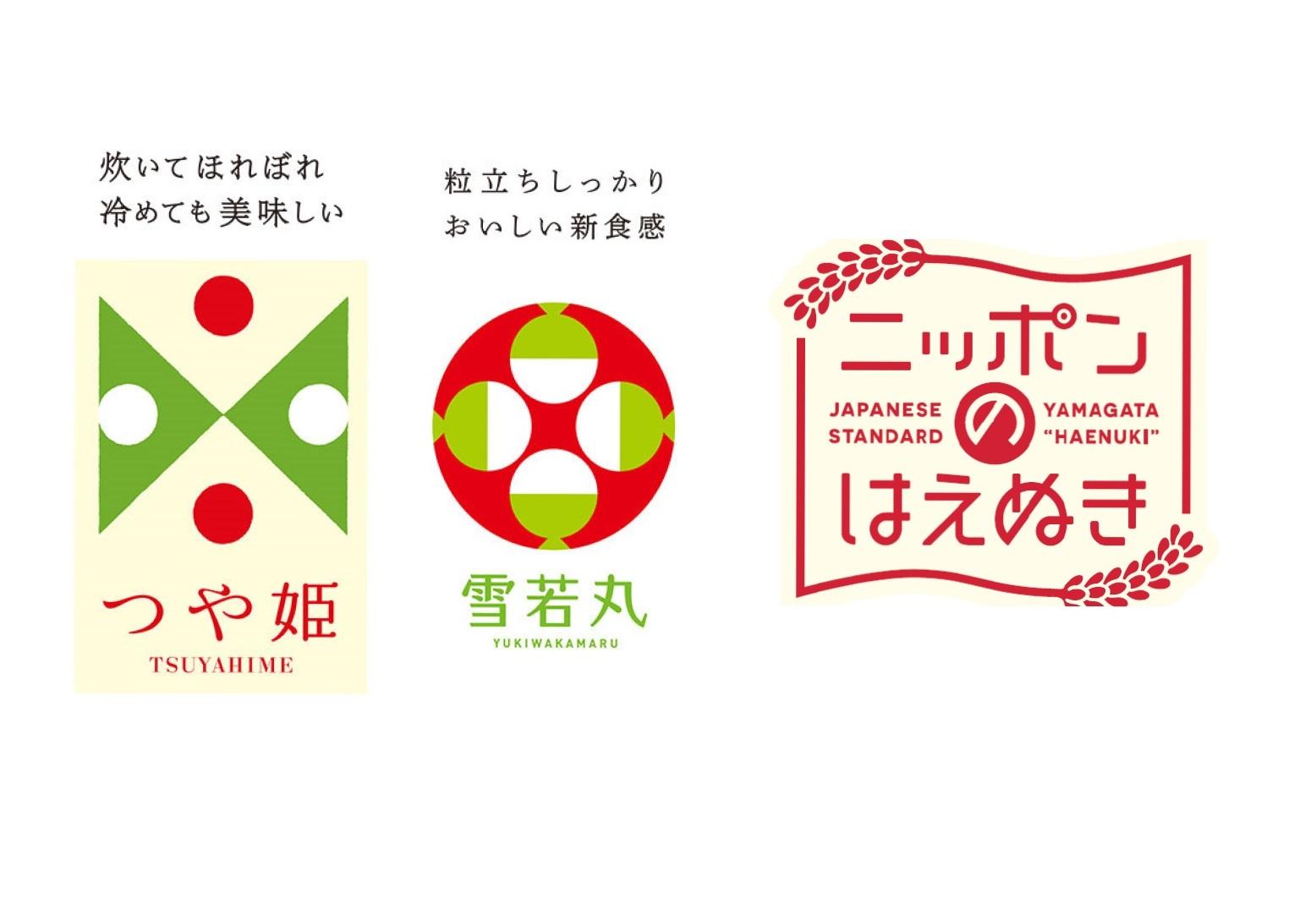 プレゼント当選者発表(9月29日締切分)
